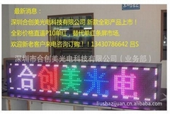 p10 outdoor full color display screen