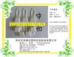 深圳宝峰达专业生产中号网扣