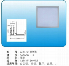 LED 面板灯配件