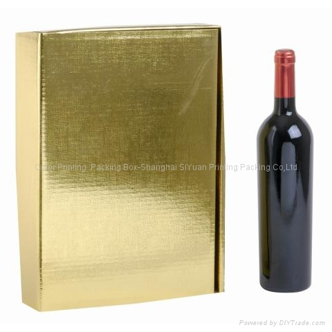 Wine Gift Packaging Boxes 3