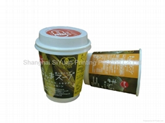 Custom 6- 22 OZ Double Walled  Paper Cups  With Hige-Qualiti Printing