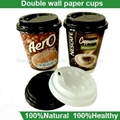 Custom 6- 22 OZ Double Walled  Paper Cups  With Hige-Qualiti Printing 2