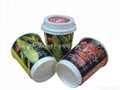 Custom 6- 22 OZ Double Walled  Paper Cups  With Hige-Qualiti Printing 3