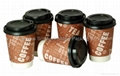 Custom 6- 22 OZ Double Walled  Paper Cups  With Hige-Qualiti Printing 4