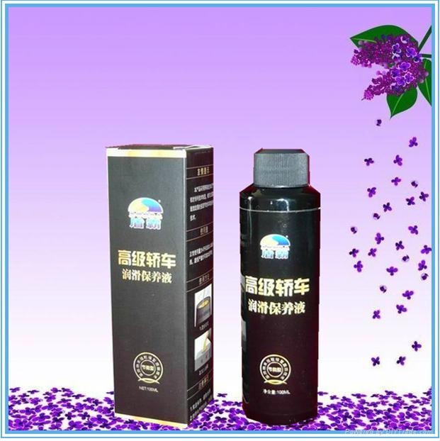 Car lubricating oil additive  1