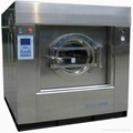 Commercial Laundry Washer Machine