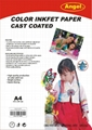 260gsm RC photo paper glossy waterproof 1