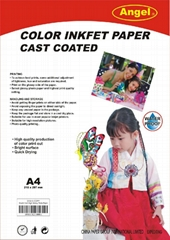 260gsm RC photo paper glossy waterproof