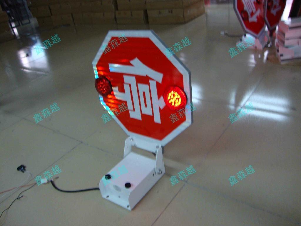電動校車停車指示牌 1