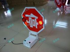 電動校車停車指示牌