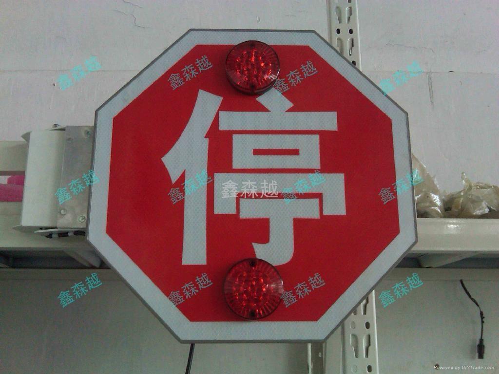 電動校車停車指示牌 2