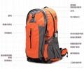 2012旅行包休闲户外登山包实 2