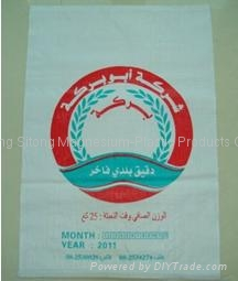 sell pp woven bag for packing flour 1