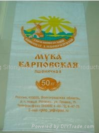 sell pp woven bag for packing flour 4