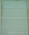 sell pp woven bag for packing flour