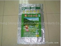 sell pp woven bag for packing rice
