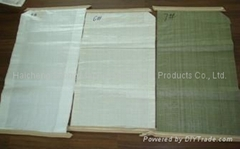 sell pp woven bag for packing cement