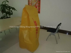 sell pp woven bag for mailing