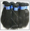 Top quality peruvian virgin human hair