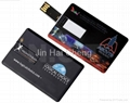 Credit Card USB Flash Drive  4