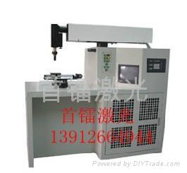 苏州光纤激光打标机 1