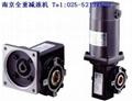 台湾全重直流电机 4