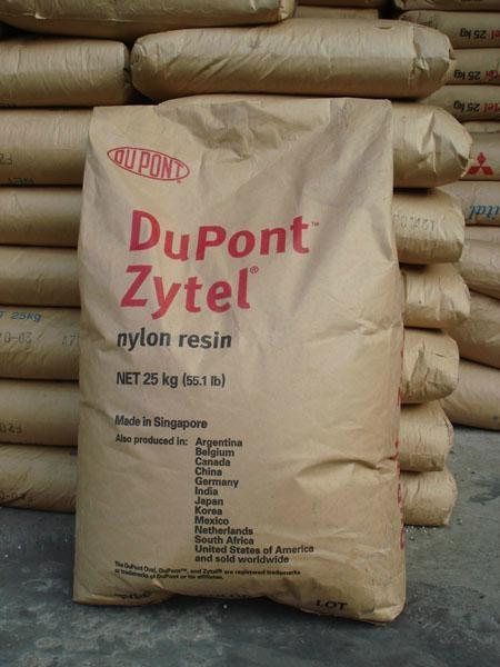 PA66 U.S. DuPont 3189HSL BKB010 1