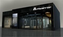 Hwarrior Curtain Wall Engineering (GuangZhou) Co.,LTD.