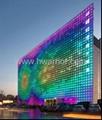 Photoelectric Curtain Wall
