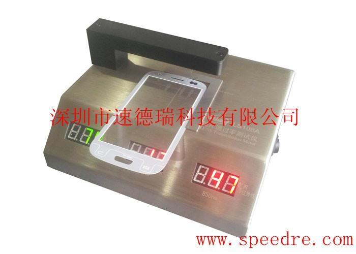 鏡片透光率檢測儀 1