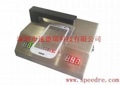 鏡片透光率檢測儀