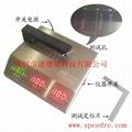 鏡片透光率檢測儀 2