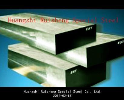 Alloy tool steel H13 1