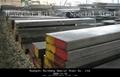 Alloy tool steel H13 5