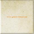 Egypt Galala Beige Marble
