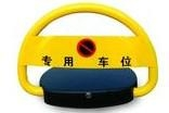 D型遥控车位锁 1