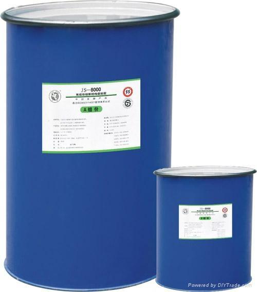 供应JS-8000硅酮结构密封胶  1