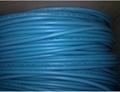 Profibus DP 軟電纜