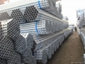 Cold Rolled Galvanized Steel Pipe