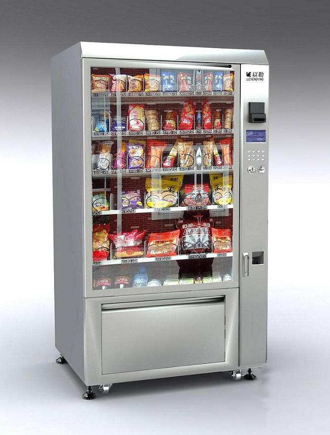 Snack And Cold Drink Vending Machine Lv 205cn 610 Le
