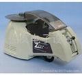 ZCUT-8 Tape Dispenser
