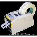 ZCUT-7胶带切割机