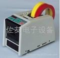 RT-5000胶带切割机