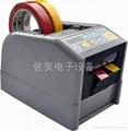 RT-7000 Tape Dispenser