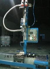 20升泵送式 液體定量灌裝機