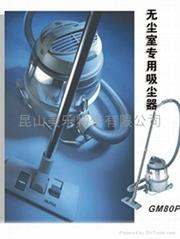 cleanroom vacuum cleaner