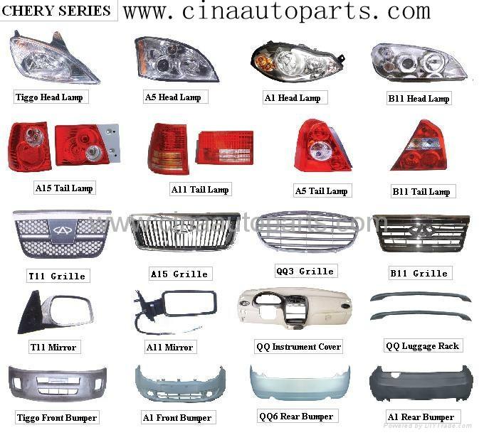 chery spare parts - cina auto parts (China Trading Company) - Car ...