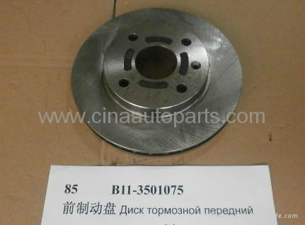 chery spare parts 4