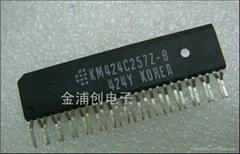 KM424C257Z-8