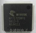 NT71725MFG